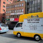 2021年4月18日(日)、荒川6丁目にcafe 4Restがプレオープン!飼い犬との同伴OKなお店です