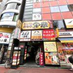 「格安ビールと鉄鍋餃子 3・6・5酒場 日暮里店」が2021年5月11日(火)まで休業
