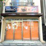 南千住にチョコレートとジェラートの専門店「bonbon+3」が2021年5月末にオープン