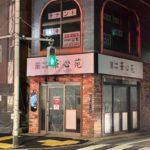 町屋駅前に中華料理の「華心苑 町屋店」が2021年6月中旬にオープン