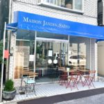 西尾久のパン屋さん「Maison Jandia-Saïto(メゾン・ジャンディア サイトウ)」は6月24日(木)にオープン予定
