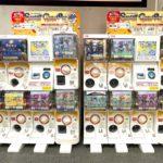 JR西日暮里駅にキャッシュレスで遊べるガチャガチャ「スマートガシャポン」が登場