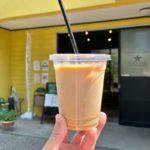 夏に飲みたいNo.1ドリンクはブラックホールコーヒーロースターのはちみつコーヒー牛乳!