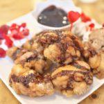 「幸せ!ボンビーガール」で水卜アナが食べたわっぜカフェのチョコチキンがこれ!