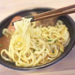 沖縄に行った気分になる!?オープンしたばかりの「沖縄料理 やんばる」の特製やんばるそばをデリバリーしてもらった