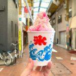 夏は商店街でかき氷!ジョイフル三の輪内にある中華酒場 多来福で夏季限定で販売中