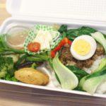 新鮮市場 町屋店で期間限定発売の台湾ルーロー飯は野菜いっぱいで500円!