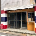「タイ酒場 サラパオ 町屋駅前店」跡地で次にオープンするらしきお店の工事が始まりました
