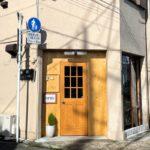 西尾久の都電通り沿いに古着屋さんの「F☆ エフスター」がオープン