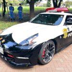 9月23日(木)、尾久の原公園にて尾久警察署主催の交通安全イベントが開催されました