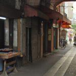 三ノ輪橋商店街にあった小さな雑誌売場 昭和のようなレトロな風景は今