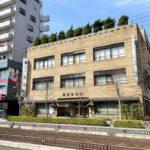 100年以上の歴史がある西尾久の割烹熱海が小規模なお店に生まれ変わってリニューアルオープンへ