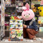10月30日(土)、31日(日)に東尾久にあるはなクマおもちゃ店で「はなクマのハロウィン祭」が開催!仮装してきた子供にはプレゼントもあり