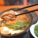 町屋にオープンした「三国軒 しゃぶ鍋居酒屋」 ランチの900円鍋が美味しくて満腹になる!