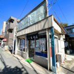 日本一安いキンミヤ焼酎!南千住に居酒屋の「こ~ちゃん」がオープン